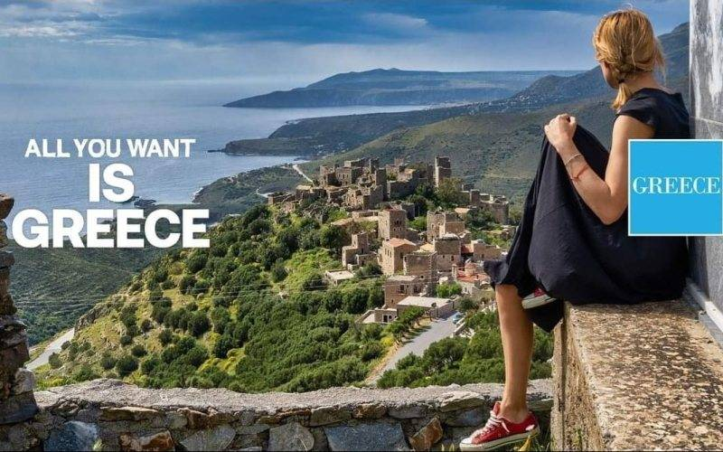 All you want is Greece - Summer 2021